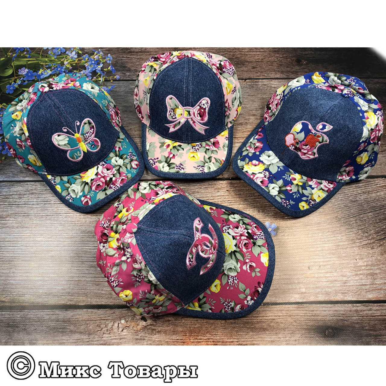 Джинсовые кепки с вышивкой для девочек (объём 52- 54 см) (1216)