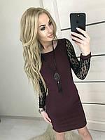 Платье с украшением кружевной рукав 42-46р в ассортименте