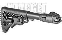 AGR-870FK Приклад M4 для Remington 870