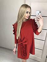 Женское платье с рюшами Бант