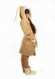 Набор махровый халат и сапожки на 6,8,10 лет