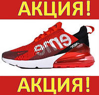 Кроссовки мужские Nike Air Max 270 Supreme Red/Красные (Найк Аир Макс)