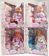 Кукла Пупс Baby Born (Беби Борн) BB . 9 функций, 9 аксессуаров