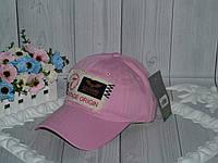 "Кепки сетка ""C.B Legend""на ог 55-59см.(розовый)"