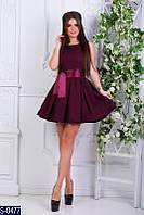 Платье S-0477