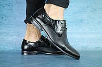 Мужские классические туфли Черные 10623