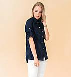 Стильная рубашка на кнопках темно-синего цвета. Модель 17763. Размеры 42-48, фото 3