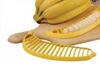 Банан Слайсер 24.5 см