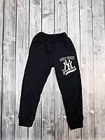 "Спортивные штаны на мальчика ""New York"", 2-нитка, р.26-36"