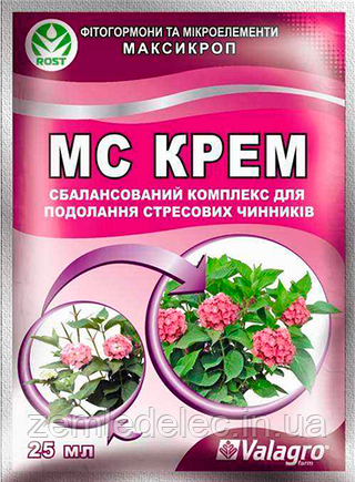 Стимулятор роста Maxicrop Cream (Максикроп Крем) 25 мл. Valagro