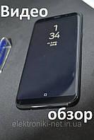 НОВИНКА! Точная копия самсунг гелекси S9/ S9+ 64GB ВИДЕООБЗОР