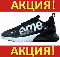 Кроссовки мужские Nike Air Max 270 Supreme (Суприме) Black/White - Найк Аир Макс