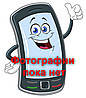 Дисплей (LCD) Bravis Spark с сенсором чёрный