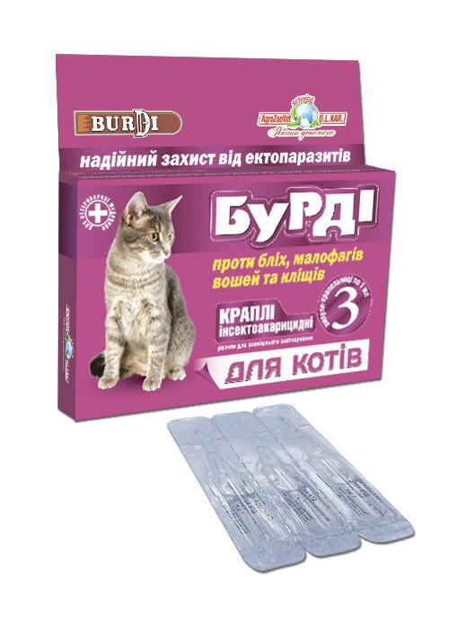 Капли Бурди инсектоакарицидные для котов 3пип.в уп.