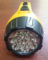 Фонарь аккумуляторный 15 LED