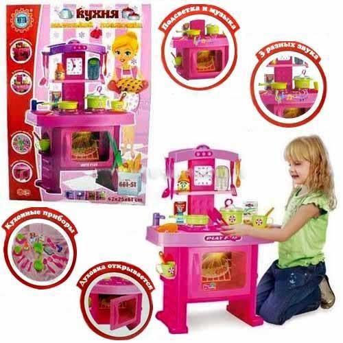 Ігровий набір кухня для дівчинки KITCHEN