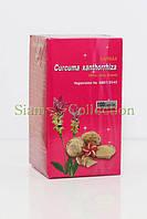 Куркума Яванская. Натуральное средство для нормализации менструального цикла и лечения воспалений у женщин.