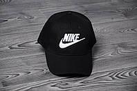 Кепка, бейсболка  топ качества , Nike, (черный), Реплика