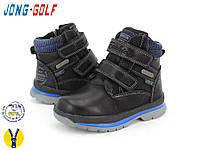 Детские ботинки на мальчика Classic 27-32рр. Jong Golf