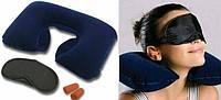 Набор для сна 3 в 1, Набор для Cна 3в1: беруши в уши, маска для глаз, надувная подушка. Дорожный набор для сна