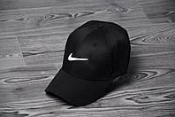 Кепка, бейсболка  топ качества , Nike,найк  (черный), Реплика