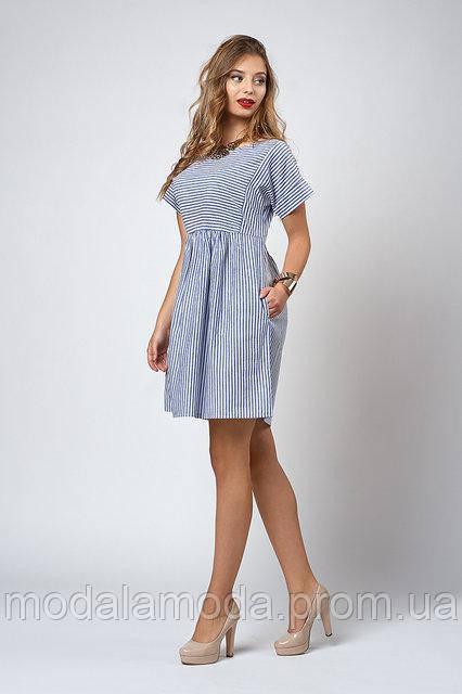 c0669a81823c6ba Платье женское летнее легкое в мелкую полоску, цена 320 грн., купить ...
