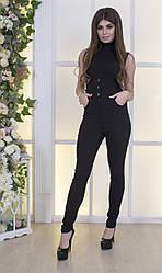 Черные джинсы с завышенной талией зауженого силуэта