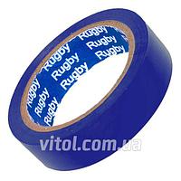 """Изоляционная лента PVC RUGBY (""""RUGBY""""-14), длина 50 м, синяя, ПВХ, изолента, липкая лента, изоляционный материал, электроизоляционная лента"""