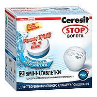 CERESIT Таблетки для влагопоглотителя STOP ВЛАГА 300 гр
