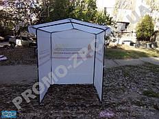Палатка для проведения агитаций 1,5х1,5 метра. Торговые палатки от производителя недорого купить в Украине.