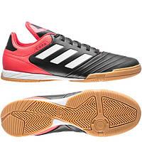 Футбольная обувь Adidas в Украине. Сравнить цены 3346b3b7f3772