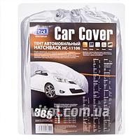 Тент для автомобиля VITOL Hatchback HC11106, р-р 3XL, серый, полиєстер, карман на молнии для водительской двери, 457х165х125 см, чехол автомобильный