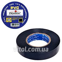 Изоляционная лента PVC STENSON (MH-0027), длина 25 м, черная, ПВХ, изолента, липкая лента, изоляционный материал, электроизоляционная лента
