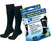 Компрессионные гольфы для профилактики и лечения ног Miracle socks