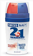 MD Science Лубрикант 2в 1 Swiss Navy 2-IN-1 Silicone/Water Based