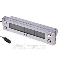 Термометр внутренний, наружный, часы, подсветка VST 7036, Часы для авто, Часы автомобильные, Автомобильный термометр, Электронные часы
