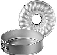 Форма круглая с съёмным дном Rondell Brial RDF-413