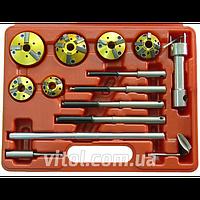 TJG.Инструмент для ремонта седел клапанов(AYF6257/A6257)