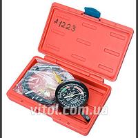 TJG.Тестер вакуумного и топливного насоса(A1223)