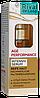 Rival de Loop Age Performance Intensiv Serum - Антивозрастная интенсивная сыворотка для лица