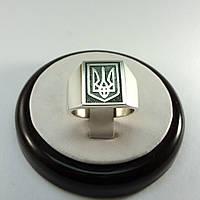 Кольцо с гербом Украины Трезубец/Тризуб