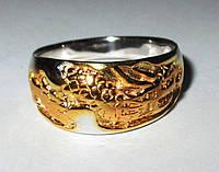 Яркое кольцо унисекс с золотым драконом , размер 19 от студии LadyStyle.Biz, фото 1