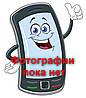 Стекло экрана LG MS330 K7 чёрное