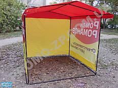 Торговая палатка 2х2 метра с печатью.  Всегда в наличии палатки торговые по доступной цене более 150 штук. Купить торговую палатку опт недорого.