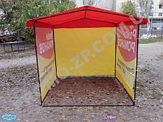 Палатка торговая 2х2 метра от производителя. Недорогие палатки торговые с бесплатной доставкой по Украине купить.