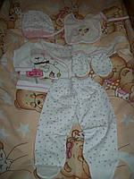 Костюм для новорожденного Beberru 5 элементов, фото 1
