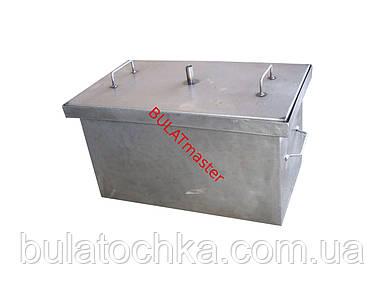 Коптильня (домашняя) с гидрозатвором для горячего копчения (440х310х200)