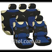 Полный комплект автомобильные майки Milex Racing AG-7250/3 сине-черный, в упаковке 9 шт, авточехлы, чехлы автомобильные, чехлы, чехлы в салон