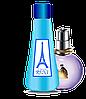 Reni аромат 334 версия Eclat d' Arpege Lanvin