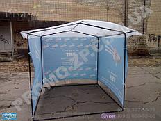 Торговая палатка 2х2 метра с печатью тв-5. Купить недорого торговые палатки в Украине.